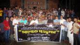 ধর্ষণের প্রতিবাদে মদন মোহন কলেজ ছাত্রলীগের আলোক প্রজ্জ্বলন