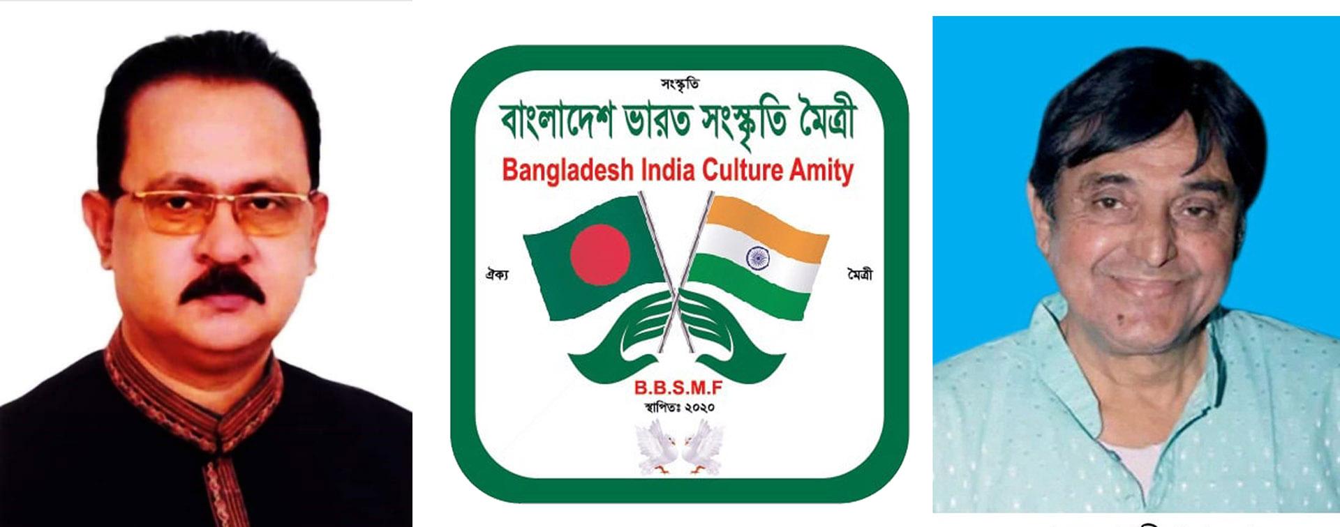 বাংলাদেশ ভারত সংস্কৃতি মৈত্রী'র পূর্ণাঙ্গ কমিটি অনুমোদন