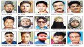 নুসরাত হত্যা : দণ্ডপ্রাপ্ত ১৬ আসামির হাই কোর্টে আপিল