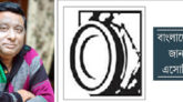 বীর মুক্তিযোদ্ধা নিজাম উদ্দিন লস্কর ময়নার মৃত্যুতে বিপিজিএ'র শোক