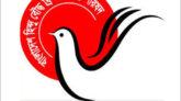 হিন্দু-বৌদ্ধ-খ্রিষ্টান ঐক্য পরিষদ সিলেট মহানগর শাখার সভা অনুষ্ঠিত